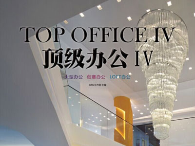 TOP OFFICE IV