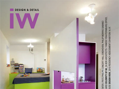 IW INTERIOR WORLD-93